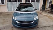 Smart ForFour 1,3 FULL EXTRA