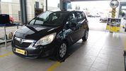 Opel Meriva Edition A1.3 DTE 70 kW/95PS