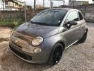 Fiat 500 TWIN AIR TURBO
