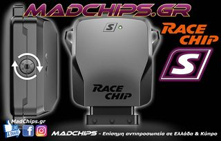 Jeep Grand Cherokee Commander Diesel - RaceChip BoxTuning Ασ...