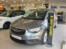 Opel Crossland X X-CITE 1.2CC 81HP