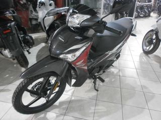 Honda  SUPRA X 125 HELM-IN ΑΤΟΚΑ!!!