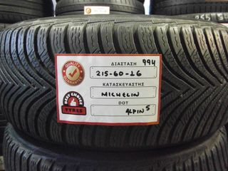 4 TMX 215-60-16 MICHELIN ALPIN 5 ''BEST CHOICE TYRES'' 160€
