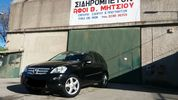 Mercedes-Benz ML 320 SPORT PACKET 4MATIC