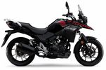 Suzuki V-Strom 250 TEST RIDE  '18 - 0 EUR