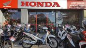 Honda ANF 125 Innova Injection ΑΨΟΓΟ
