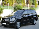 Mercedes-Benz GL 450 FULL EXTRA -ΠΡΟΣΦΟΡΑ-