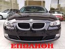 Bmw 316 E92 COUPE