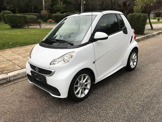 Smart ForTwo Passion Whiteshade 71hp  Υδρ/Τ