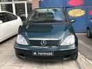 Mercedes-Benz A 140 ELEGANCE LONG