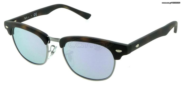 b886b14c9d3 ΓΥΑΛΙΑ ΗΛΙΟΥ RAY-BAN JUNIOR 9050/S 7018/4V 45-16 125 - € 56 - Car.gr