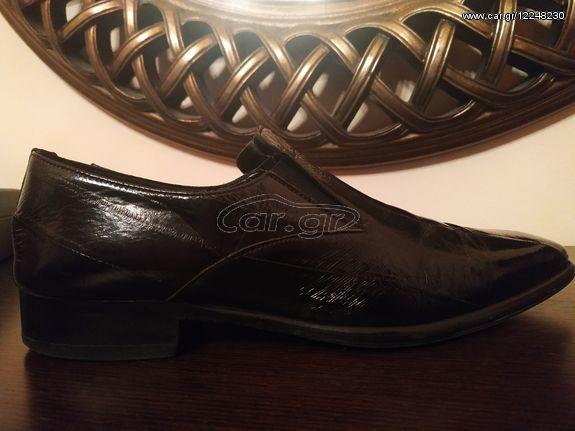 Ανδρικά παπούτσια Enzo Italy ΓΝΗΣΙΟ ΔΕΡΜΑ 43 Παλιά Σχεδίαση. Previous 80fcf79854e