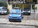 Smart ForTwo SMART FORTWO PASSION
