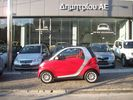 Smart ForTwo 1.0 MHD 84HP PANORAMA