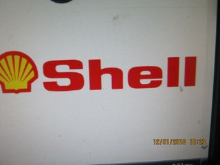 SHELL HELIX  ΛΑΔΙ ΚΟΡΥΦΑΙΑΣ ΠΟΙΟΤΗΤΑΣ