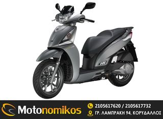 Kymco People GTi 300 ABS E4