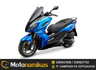 Kymco KXCT 300 INJECTION ABS