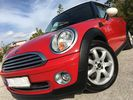 Mini Cooper CHILLI PACKET FACELIFT
