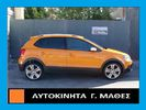 Volkswagen Polo CROSS POLO ΑΥΤΟΜΑΤΟ