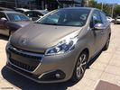 Peugeot 208 1.6 BLUEHDI 100 ACTIVE PLUS