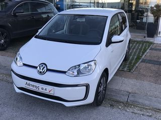 Volkswagen Up E-UP! HIGH
