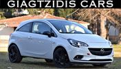Opel Corsa COLOR EDITION FULL EXTRA