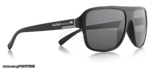 a8ba2fc2fa Πολωτικά Γυαλιά ηλίου RED BULL Racing RBR263-006 - € 75 EUR - Car.gr
