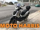 Kymco People 250 S ##ΜΟΤΟ HARRIS!!## PEOPLE S!!