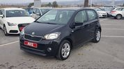 Skoda Citigo LOUNGE 1.0cc 60 HP
