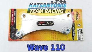 Αντάπτορας Apido Honda wave 110..by katsantonis team racing