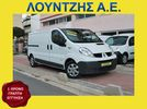 Renault Trafic Maxi Automatic Diesel Euro 5