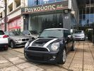Mini Cooper S R56 CHILI 175HP