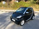 Smart ForTwo PASSION FULL EXTRA '13 - 9.500 EUR