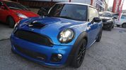 Mini Cooper S WORKS 211 HP