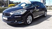 Citroen DS5 1,6 BLUEHDI 120HP