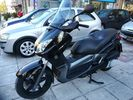 Yamaha X-MAX 250 injection + SERVICE + ΕΓΓΥΗΣΗ '08 - 1.990 EUR
