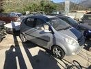 China-Motors Noble  '08 - € 2.000 EUR