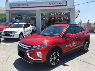 Mitsubishi Eclipse Cross NEW INVITE PLUS 2WD