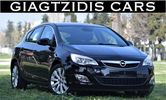 Opel Astra COSMO NAVI ΔΕΡΜΑ FULL EXTRA