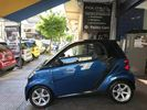 Smart ForTwo PULSE DIESEL