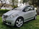 Mercedes-Benz A 150 AVANDGARDE