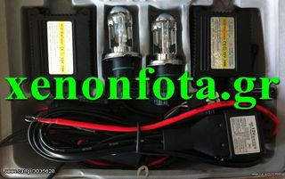 KIT XENON H4 6000K ECON HI/LOW SUPER SLIM ΨΗΦΙΑΚΑ BALLAST ΑΛ...