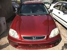 Honda Civic 1,5 CC