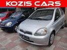 Toyota Yaris 1000 ΚΑΔΕΝΑ FULL EXTRA ABS