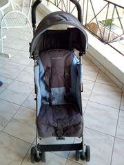 4081e1a74e4 Χύμα Shop | Παιδικά - Βρεφικά - - Car.gr