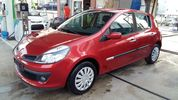 Renault Clio 1.2 TCE 101 HP RIP CURL