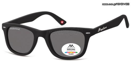 d0628ac0f8 Γυαλιά ηλίου Montana polarized MP41 - € 18 EUR - Car.gr
