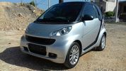 Smart ForTwo # P A S S I O N # MHD #