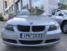 Bmw 325 DYNAMIC PACKET