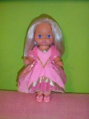 946463fc206c Xyma Shop Children goods Children Toys Children s Toys Dolls ...